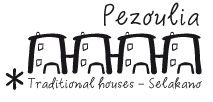 logo_selakano_en